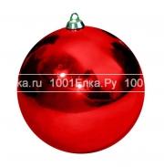 Елочный шар Ø 100мм (глянцевый)
