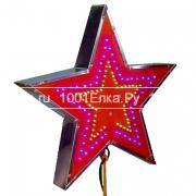 Звезда (макушка) LED, 400мм