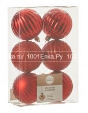 Набор красных шаров 7 см, 6 шт.