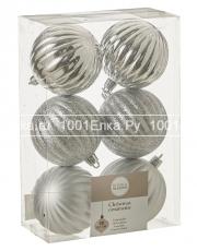 Набор серебристых шаров 7 см, 6 шт.