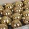 Набор золотистых шаров 7 см, 18 шт.