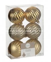 Набор золотистых шаров 7 см, 6 шт.