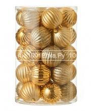Набор золотистых шаров 7 см, 34 шт.