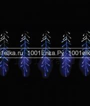 "Занавес ""Бегущий огонь"" 2x1,6м - 150 LED (бело-голубой)"
