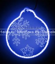 Светодиодный шар с акрилайтом - №1