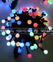 RGB SmallBalls (шарики Ø 13мм) - 100 LED