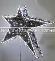 Гагаринская звезда (макушка) LED, 500мм