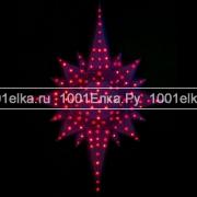Полярная звезда LED, 550мм