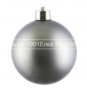 Елочный шар Ø 15 см (матовый)
