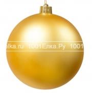Елочный шар Ø 30 см (матовый)