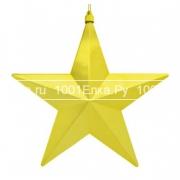 Звезда, 20 см