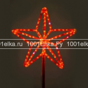 Кремлевская эконом (макушка) LED, 500мм